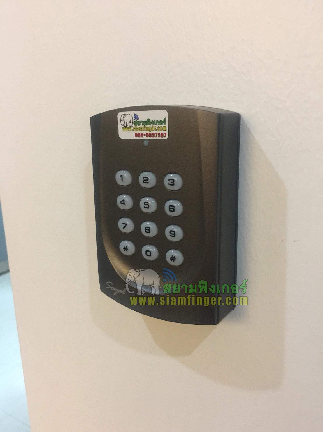 เครื่องคีย์การ์ด ประตูคีย์การ์ด KeyCard AccessControl Soyal AR-721HV3
